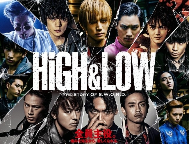 High & Low 2