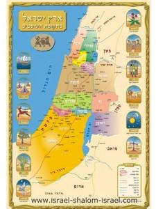 Pourquoi Israël doit être la racine respectée des juifs et des chrétiens Paul GHENNASSIA