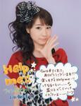 Ayumi Ishida 石田亜佑美 Help me!!
