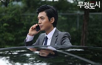 # 8 : Drama Coréen