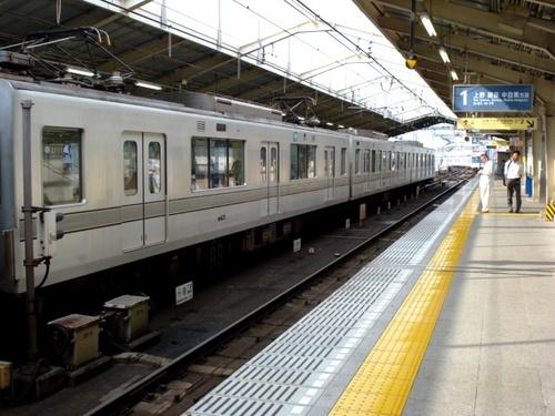 Jours 1 (17 juin 2013) – Arrivée à l'aéroport de Narita & visite du quartier d'Akihabara