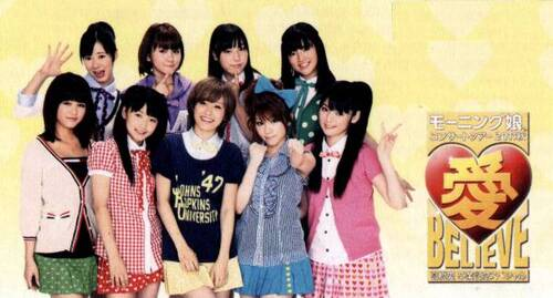 "Morning musume ""Ai Believe"""