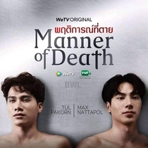 Manner Of Death
