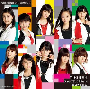 TIKI BUN / Shabadabadou〜 / Mikaeri Bijin limited A