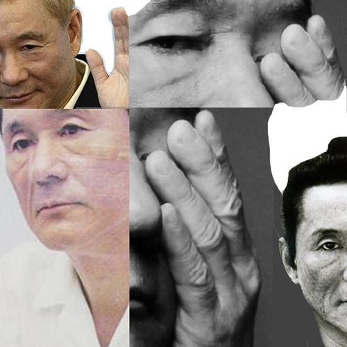 WATASHI WA JE SUIS - 1