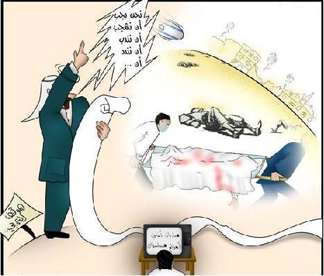 مذكرة إحتجاج من الحكام العرب