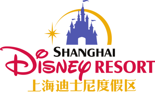 Opening of Shanghai Disneyland Resort