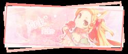 Signature Pink Neko
