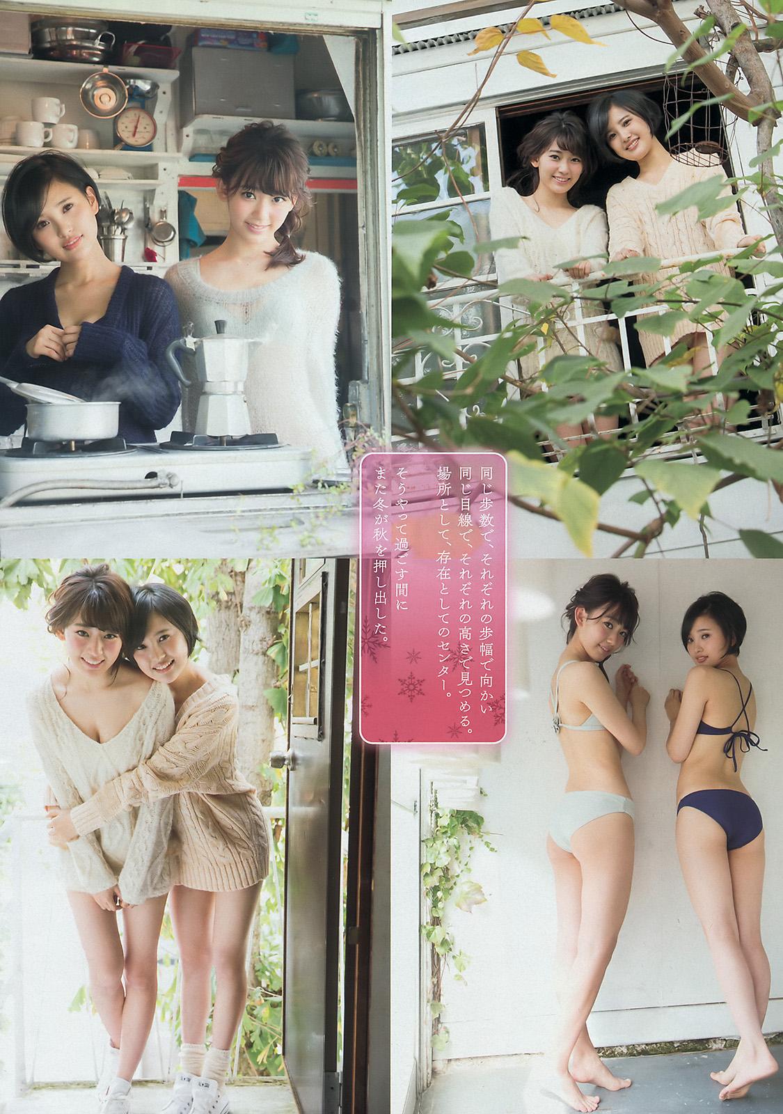 HKT48 Miyawaki Sakura 宮脇咲良 x Kodama Haruka 兒玉遥 Young Magazine No 53 2015 02
