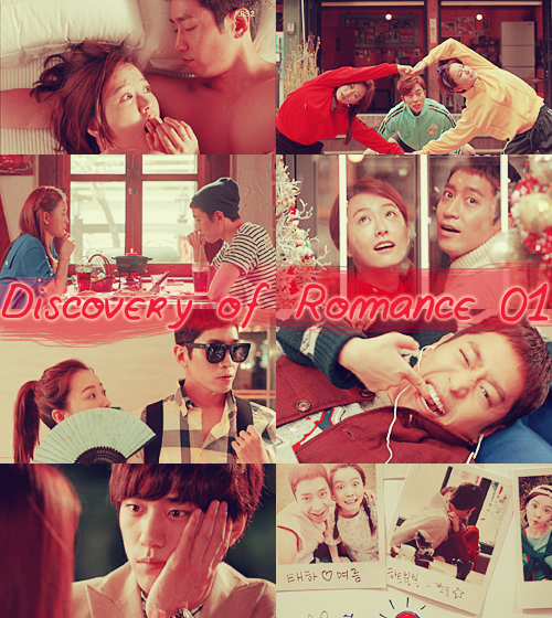 Discovery of Romance 01