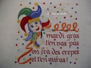 Coussin Mardi Gras (3)