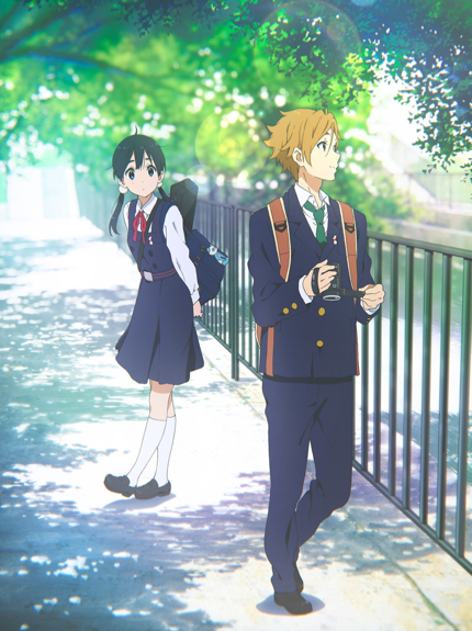 """Tamako Love Story"", second teaser du film..."