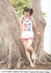 Erina Ikuta 生田衣梨奈 Alo! Hello 5 Morning Musume アロハロ!5 モーニング娘。