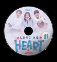 Longing Heart / 애간장