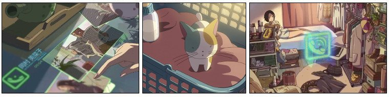 Film d'animation ❖  Dareka no Manazashi