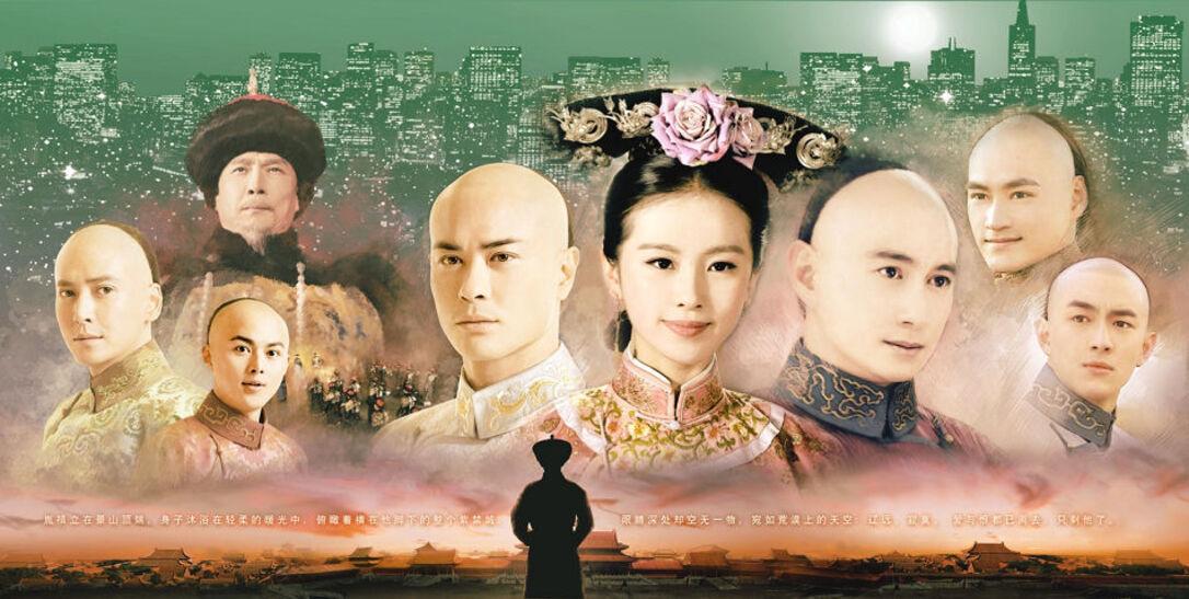 Bu Bu Jing Xin ( Scarlet Heart )