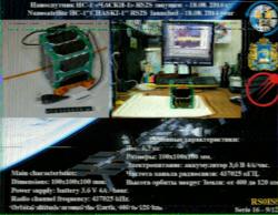 SSTV ISS RECEPTION