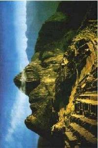 Mystérieuse cité du Machu Picchu