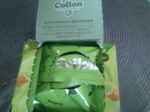 Cream Colon [Test des Lecteurs]