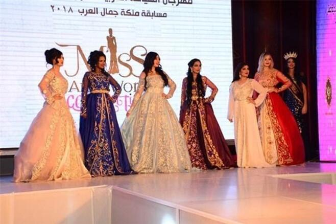 Miss Arab World 2018