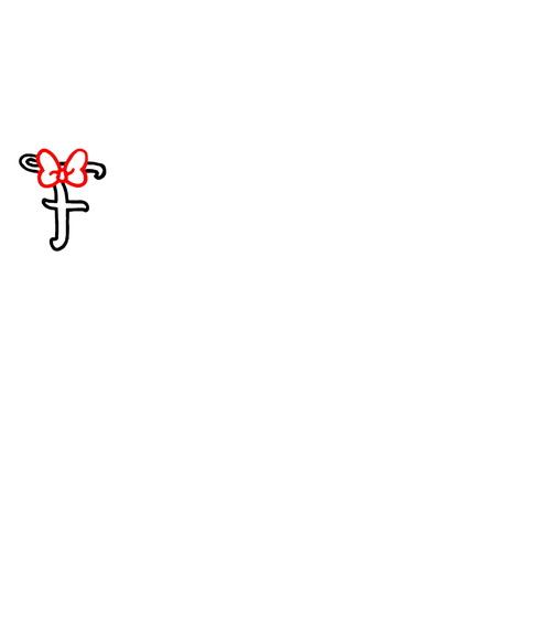 suite alpha nœud rouge