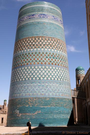 Minaret Kalta Minor, Khiva