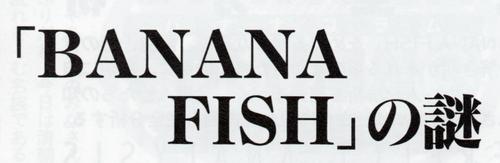 LE MYSTÈRE BANANA FISH/BANANA FISH MYSTERY