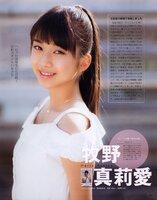 BOMB! magazine 12-ki morning musume haruna ogata miki nonaka maria makino akane haga