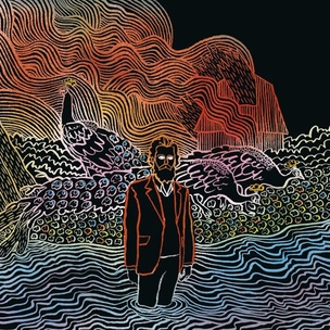 My Daughter's Coice # 17 : Iron and Wine - Kiss Each Other Clean (2011)