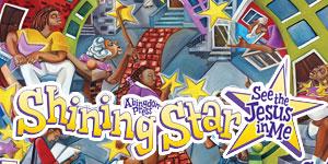 shining star vbs 2015