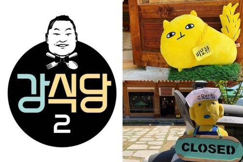 Sortie de Kang's Kitchen saison 2 épisode 2