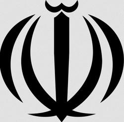 Iran, nouvelles Lunes de mort