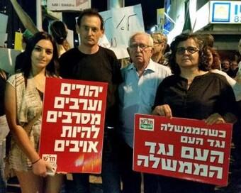 Israël, les manifestations se multiplient à l'appel du Parti communiste contre le racisme et l'occupation