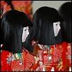 japon couleurs vives florence berluteau