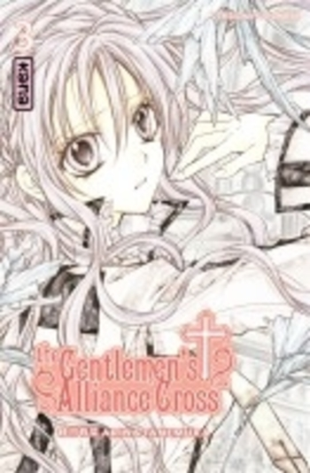 Shinshi Doumei Cross tome 3