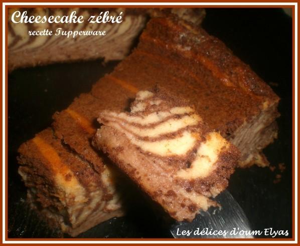 Cheese cake zébré, recette Tupperware (2)