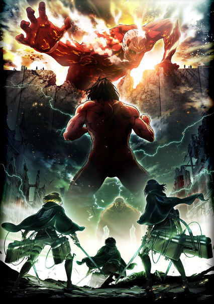 Shingeki no Kyojin / Attaque des titans
