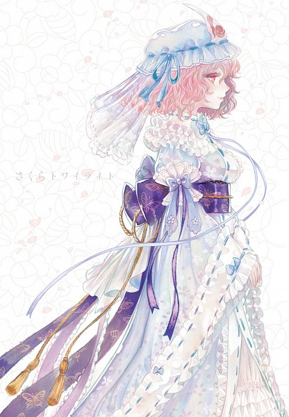 Yuyuko 02