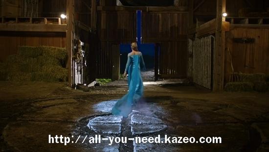 Elsa dans ouat