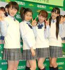 Event Morning Musume Tenki-gumi BOOK