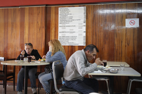 Lima, la schizophrène