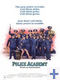police academy affiche
