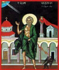 Saint André le Fou, fol en christ (9ème s.)