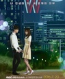 W-Two world 10/10 coup de coeur