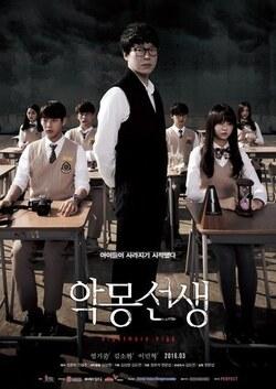 [Web-Drama - Coréen] Nightmare Teacher