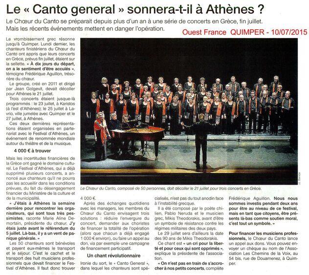 le Choeur du Canto en Grèce