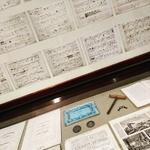 Musée Chopin à Valdemossa