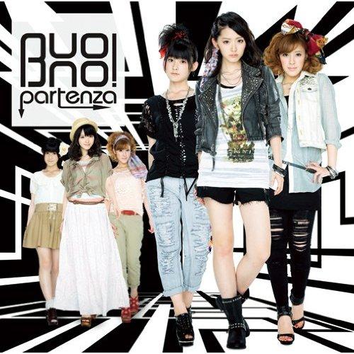 Album Buono