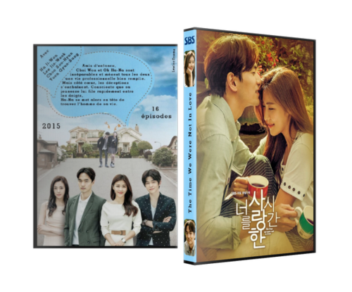 The Time We Were Not In Love / 너를 사랑한 시간, 7000일
