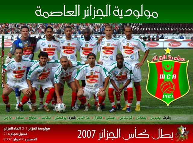 MCA finale 2006/2007